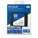 "DISCO SOLIDO SSD 500GB BLUE 2.5"" SATA 3 (WDS500G2B0A)"